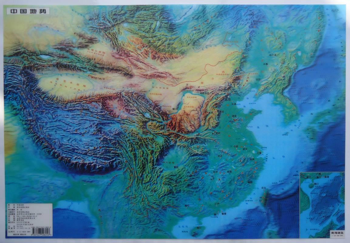 从中国地理看中国革命