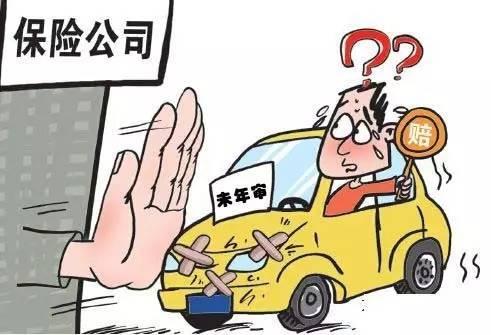 台州高速违章不止扣分罚款 还要和保险挂钩 大浙网 腾讯网