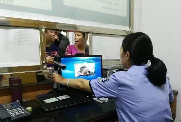 提醒: 8月30日起 目前到南昌交警西湖大队窗口处理交通违法 需要带