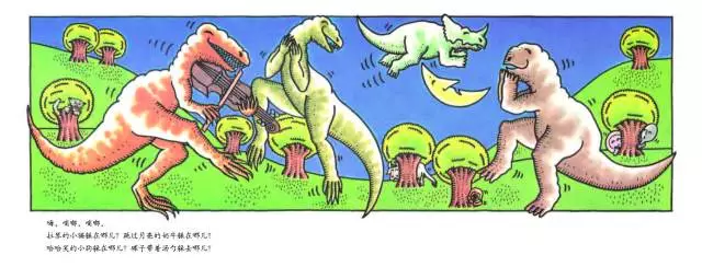 手绘卡通热带恐龙贴图