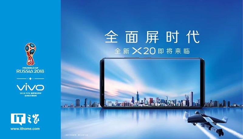 vivo x20全面屏手机宣传海报曝光:黑白两色