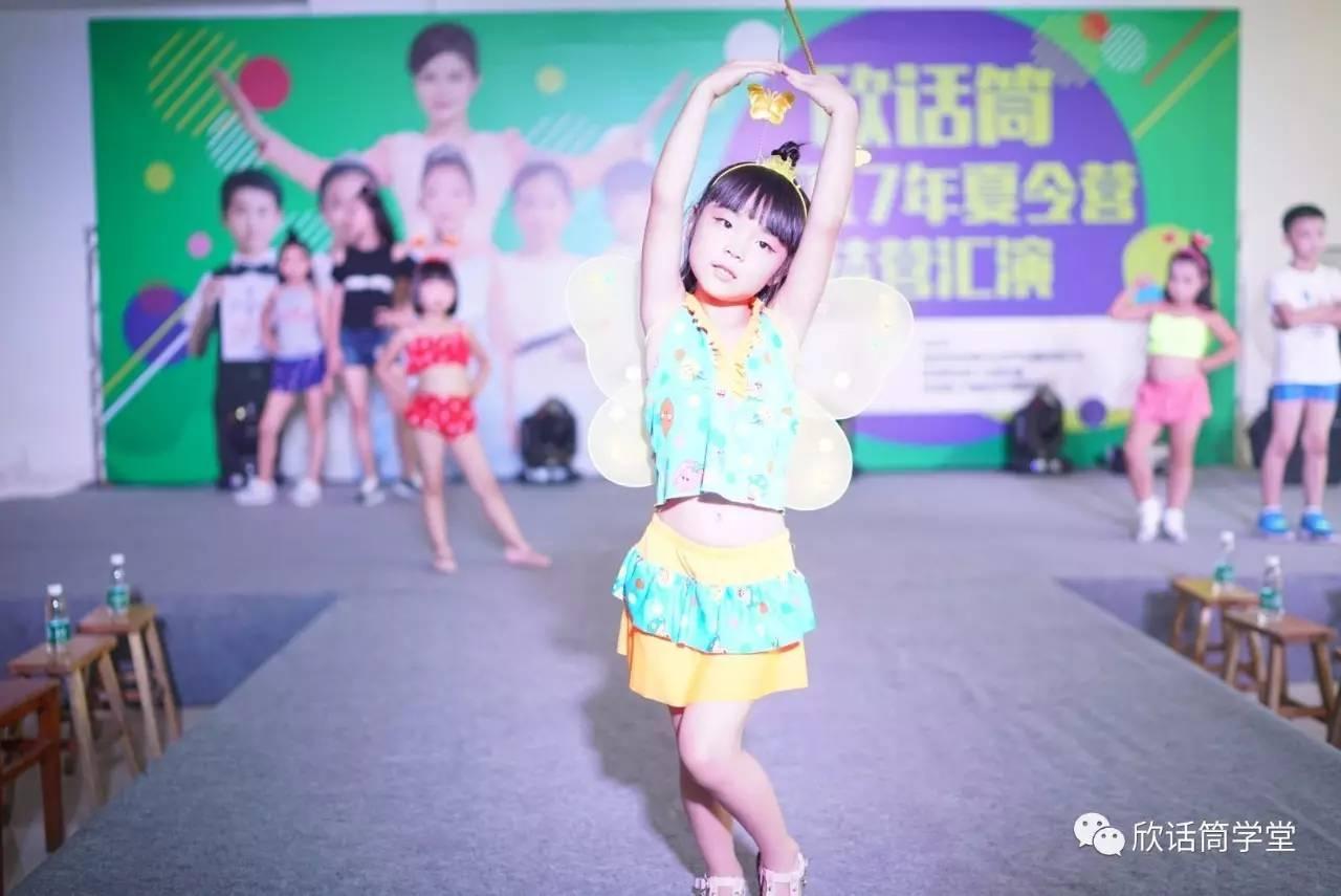 欣话筒cip国际少儿模特夏令营--泳装秀