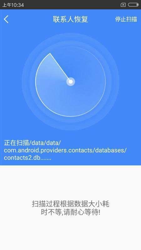 金立S10手机误删照片如何恢复 照片误删恢复_SEO研究中心