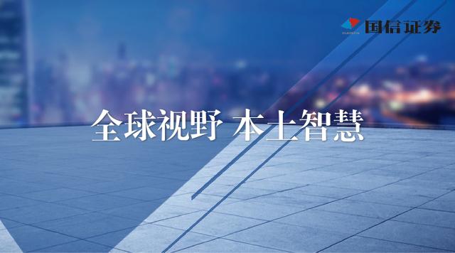 华天科技002185分析:产能加速释放,业绩高速成长