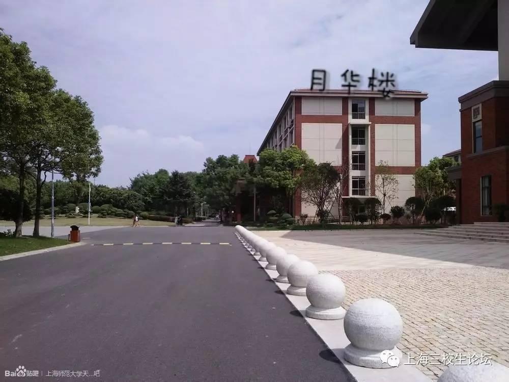 学校风景|上海师范大学天华学院