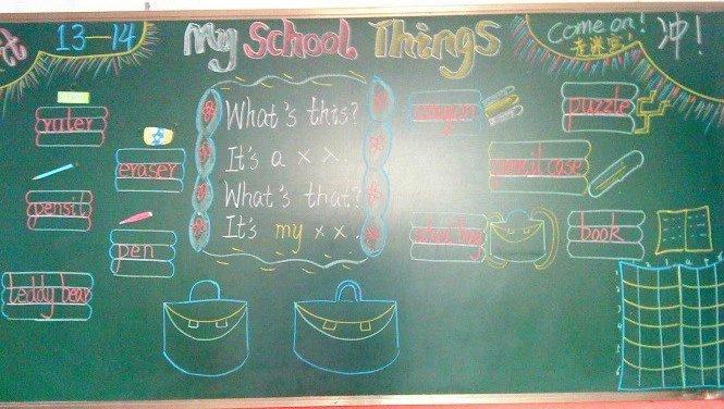 小学英语板书优秀课堂合集~小学生是心理健康什么图片