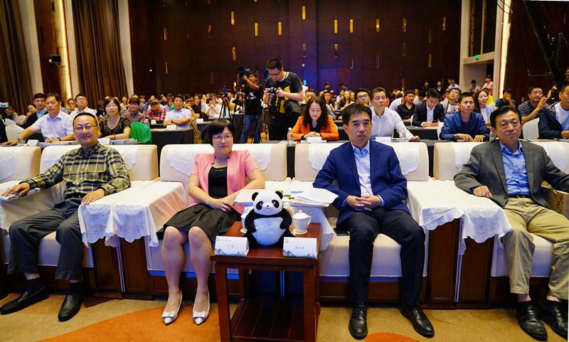 乐山旅游西北宣传营销中心西安揭牌 共谋全域旅游大发展