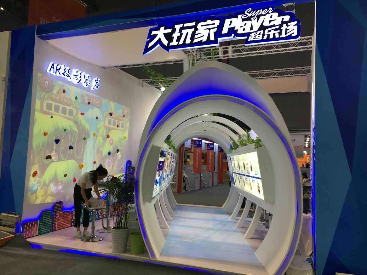 大玩家超乐场亮相2017上海国际商业年会_线下娱乐场景价值迸发