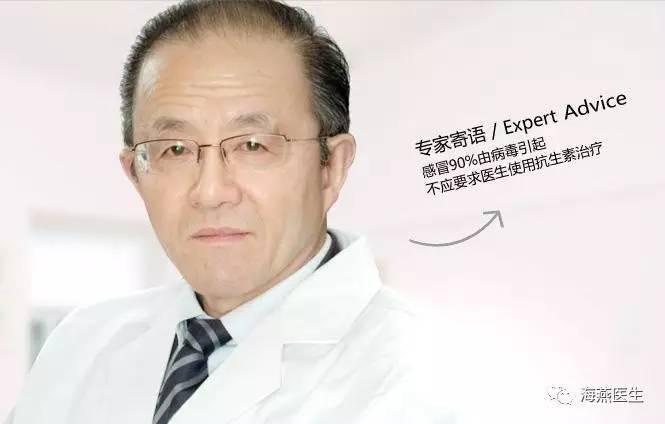 超陆权强国_陆权教授|呼吸道感染性疾病从指南到实践临床思维