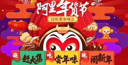 2017年各大电商O2O平台店庆大全,周年庆活动怎么玩?