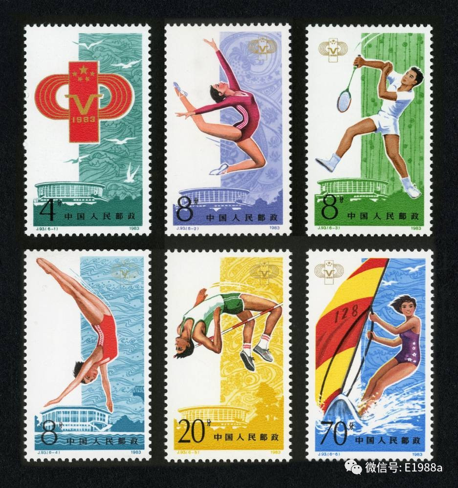 中华人民共和国民事�z+�9��_1983年9月16日,邮电部发行了j93《中华人民共和国第五届运动会》纪念