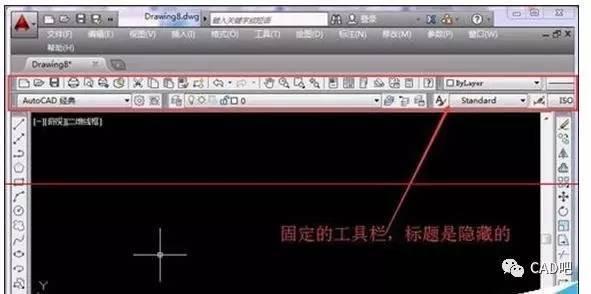 cad自定义工具栏的方法图片