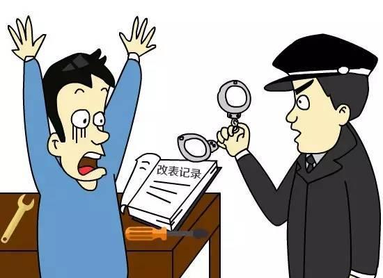 动漫 卡通 漫画 头像 550_400图片