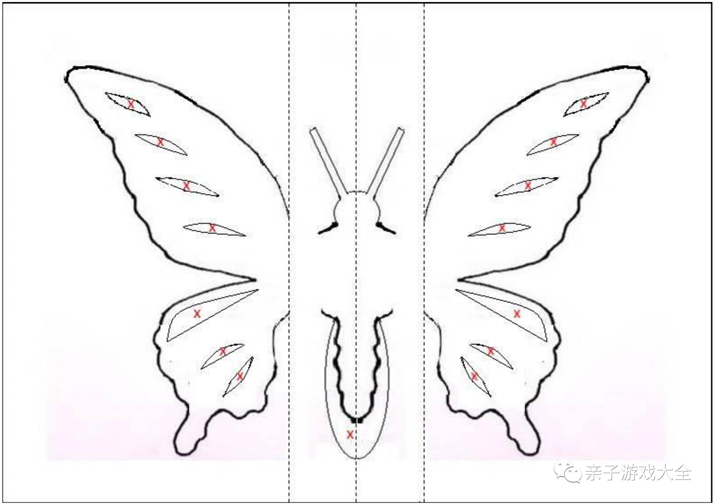 教师节将至,一张简单的手工蝴蝶贺卡专为手残党而设