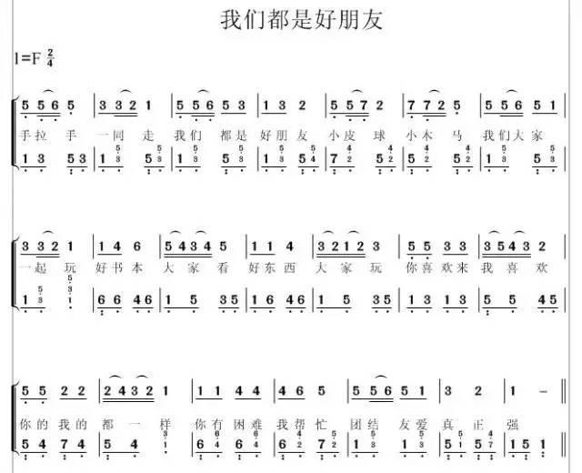 19首幼儿园儿歌弹唱简谱,老师收藏好!