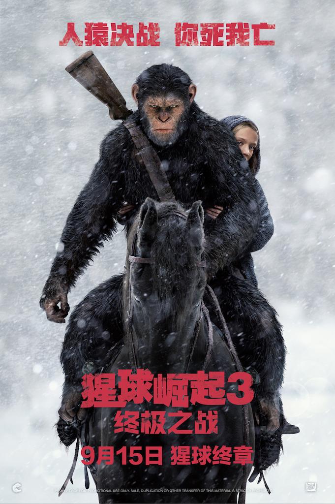 《猩球崛起3》曝幕后花絮 主创揭秘从人到猿神科技