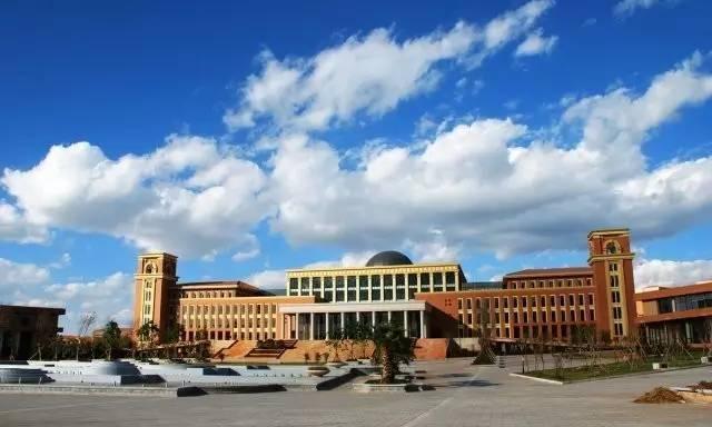 云南大学已被列入世界双一流大学建设名单图片