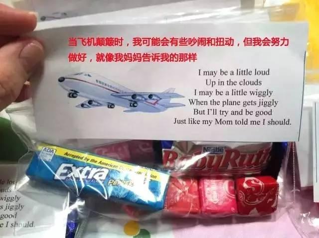 熊孩子赴美航班上闹事,惊动FBI!坐飞机这些哄娃神器不能少!(文末送机票)