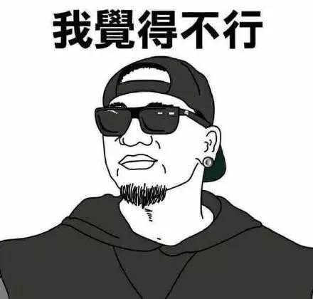 头像怎么加中国