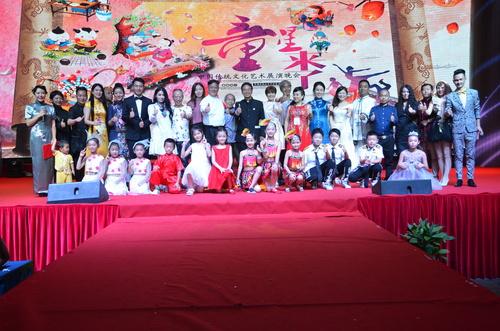 童星来了丨暨中国传统文化艺术展演晚会圆满闭幕