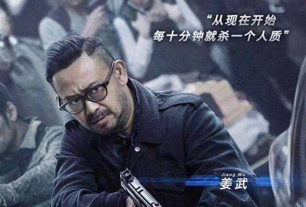 姜武邵兵将拍新片《夺宝七日》 双雄决战沿黄公路