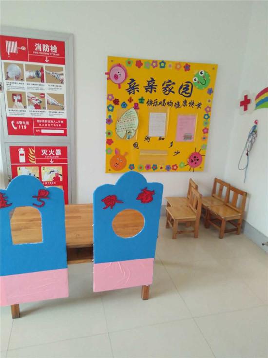 迎接朝阳――兴化市张郭中心幼儿园报名中
