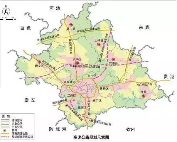 大明山建三类机场 圈姐先恭喜武鸣小伙伴 以后到南宁市区更快啦!