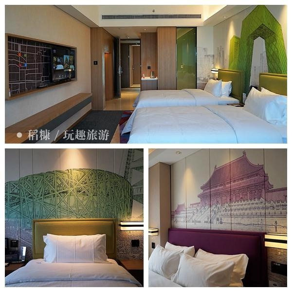 """这家酒店,""""北京人""""等了70万年"""