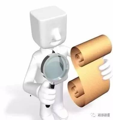 路径文体v路径下的散文课堂教学的基本意识-基丰城江西省初中部中学图片