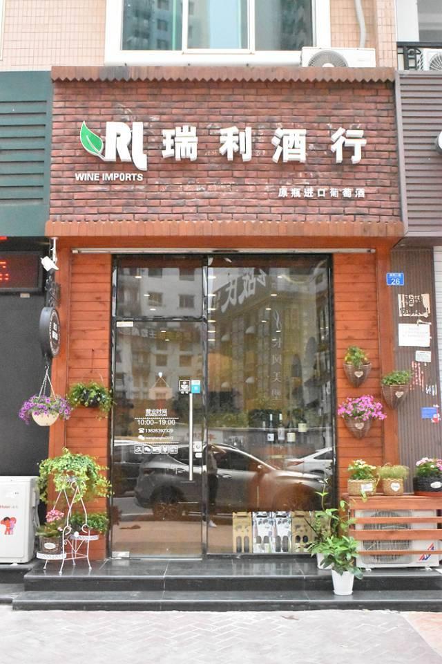 德国米其林大厨在八大关开了家海景餐厅!现在请你免费吃!