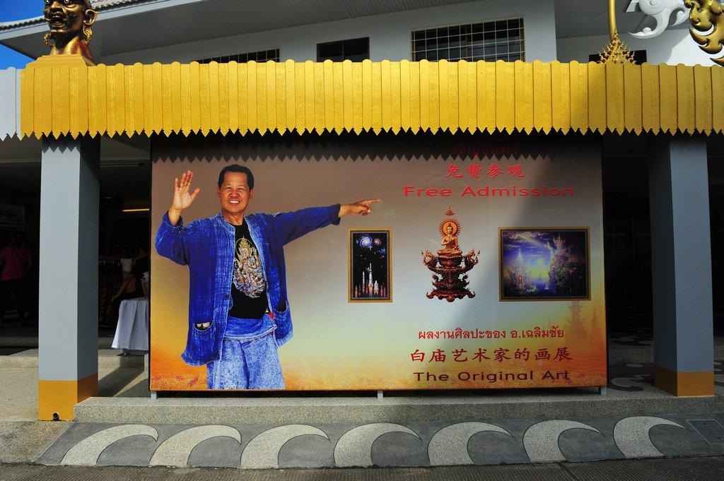 堪称世界上最豪华厕所,中国游客行为曾引发风波!