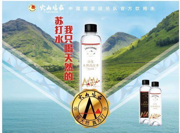 中国天然苏打水产业快速崛起,屈臣氏饮料或遭遇市场劲敌