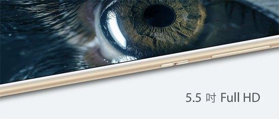 4GB内存全高清屏卖899元 360 vizza手机发布的照片 - 2