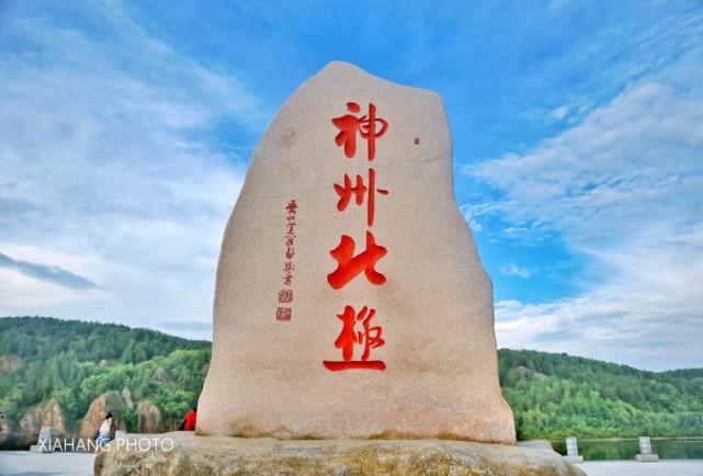 炎炎夏日,中国北极竟然下雪了