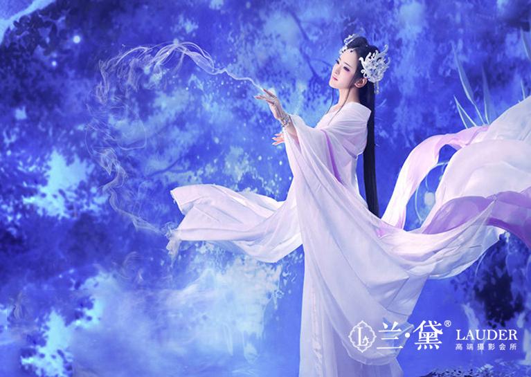 北京兰黛写真摄影