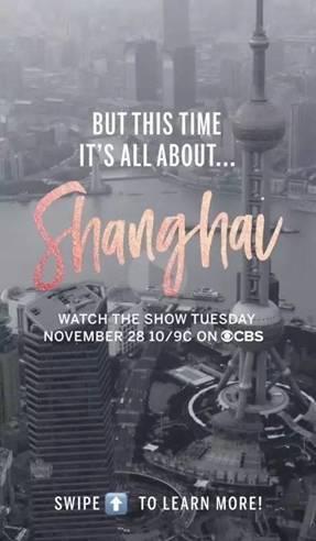 """2017维秘""""移师""""大上海,时尚气质在这座城市无处不在"""