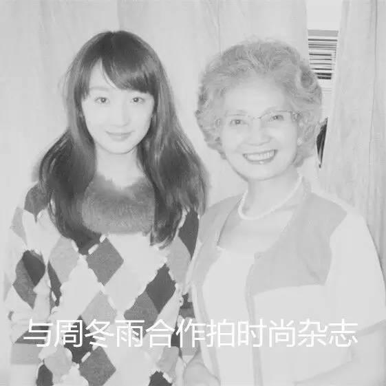 女人的美无关年龄,87岁照样成为时尚达人