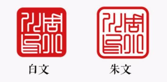 好物推荐每个文化人都应该有一方自己的篆印