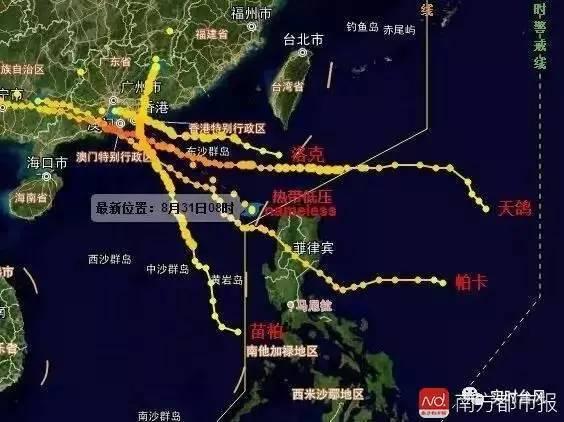 16号台风将形成!有可能登陆珠三角,或带来异常暴雨!不排除被三连击!