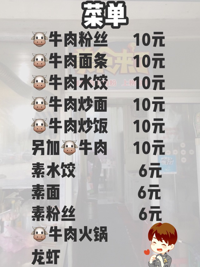 称霸东门的砂锅美食!让你怀念的妈妈的味道!这样的小店真的不多了!
