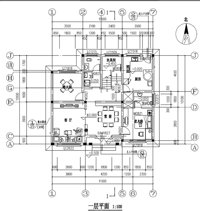 一层:堂前,客厅,烤火间,卫生间1,农具间,厨房,老人房(附卫生间2); 二图片