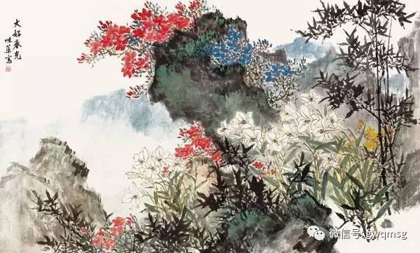 郭味蕖 花鸟画技法的继承和革新
