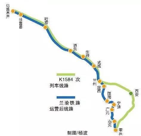 该车行进线路是先从乌鲁木齐经兰新铁路,陇海铁路抵达西安,再从西安折