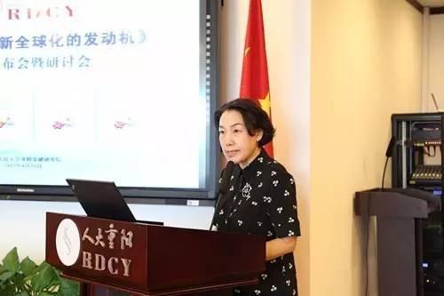 【动态】《金砖国家:新全球化的发动机》新书发布会在京举行