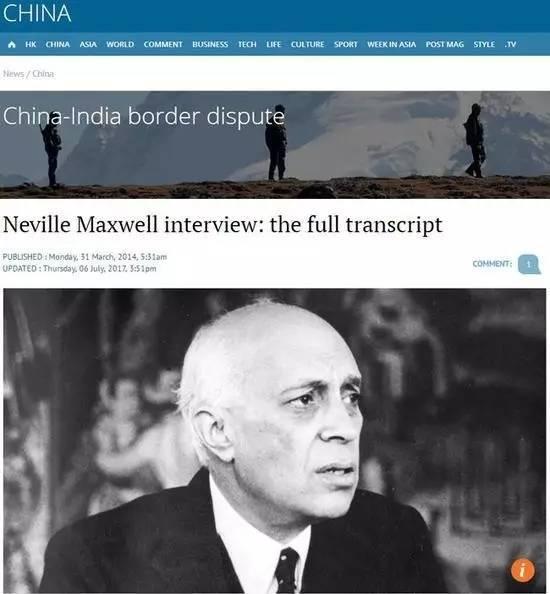 英国战史学家公开1962年中印边境战争秘密报告