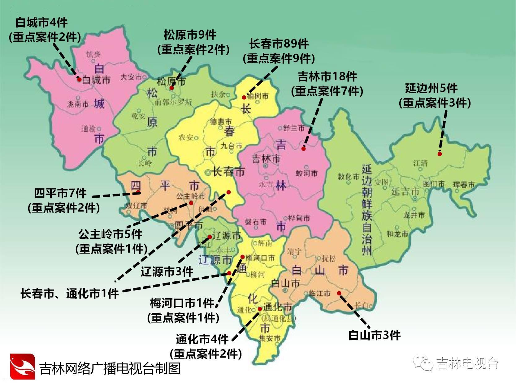 松原市区地图高清版