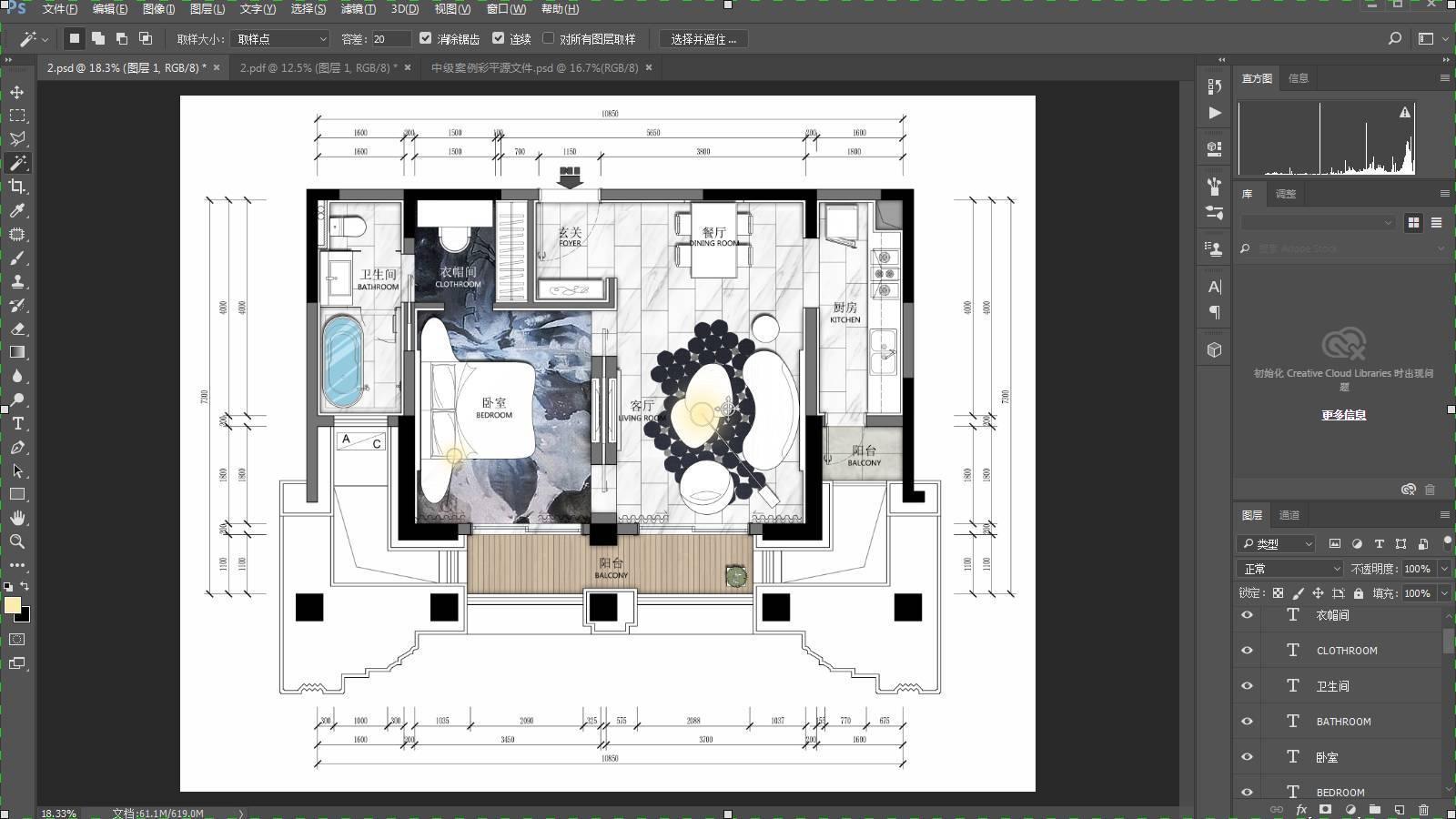 cad平面图-全套录播 AutoCAD2018 室内设计中级案例应用教程