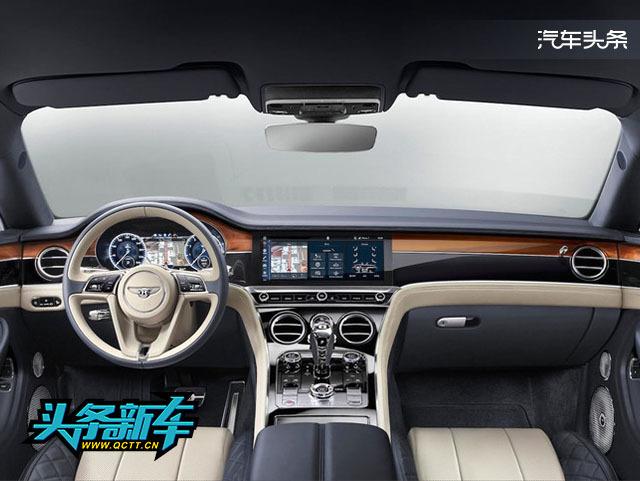 头条·新车| 只属于你的专属座驾 2018款宾利欧陆gt发布图片