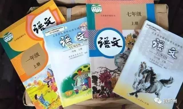 统编版历史新教材系统介绍了中华民族近代斗争史,突出展现了中国共产