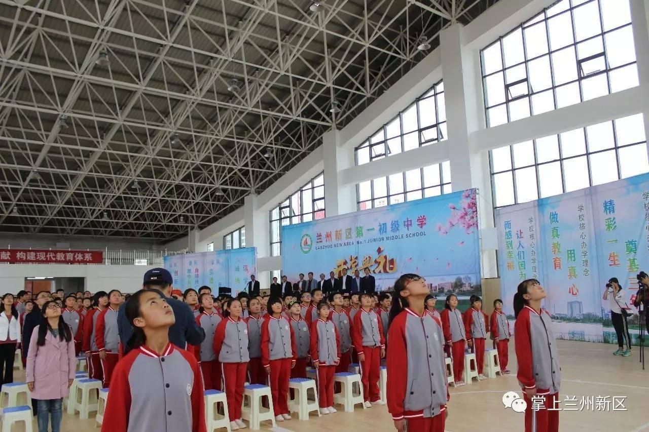 【学校】兰州初中第一初级中学等13所新建学missa王菲菲新区人气图片